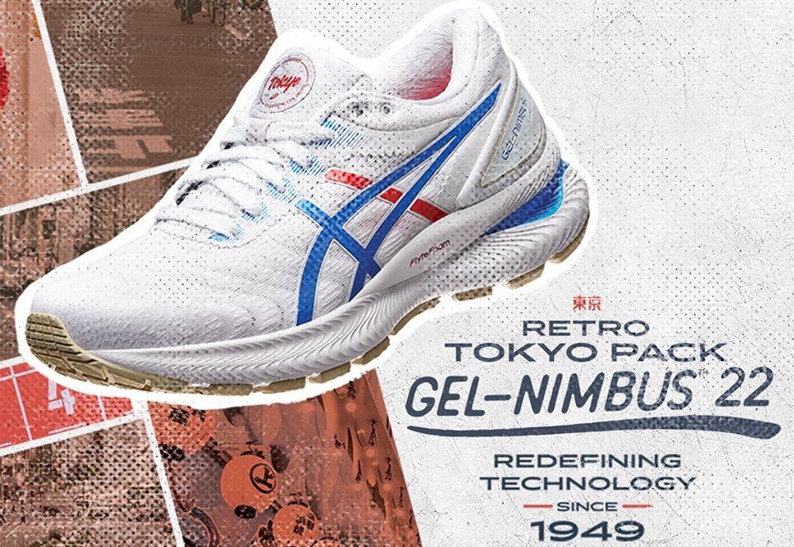 ASICS Retro Tokyo – read about the